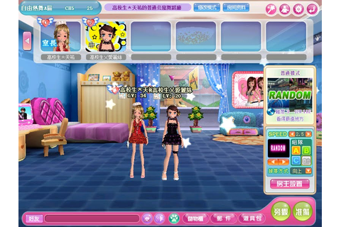 Welcome to Arisu Blog: Dancing Online Game Experience