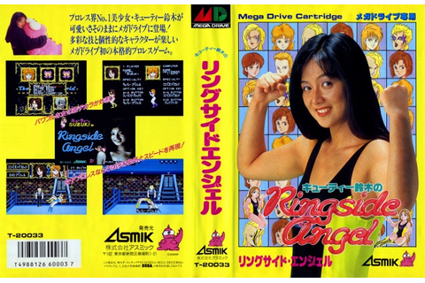 Cutie Suzuki no Ringside Angel | Sega Does