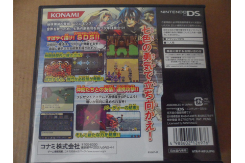 Nintendo Ds Iron Feather Videogame Japones Anime Rpg Juego ...