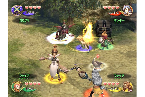 Final Fantasy: Crystal Chronicles (GCN / GameCube) Screenshots