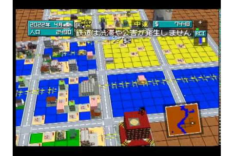 SimCity 64 - Gameplay Sample with Partial English ...