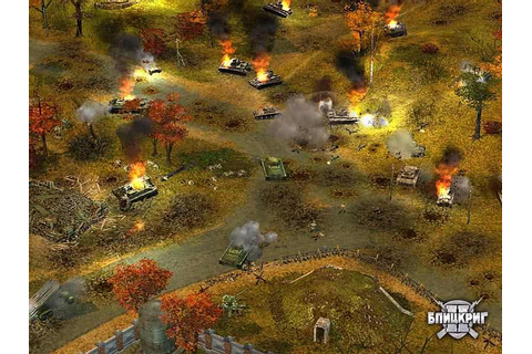 Blitzkrieg 2 Download Free Full Game | Speed-New