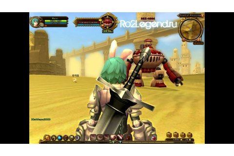 "Ragnarok Online 2: Legend of the Second "" Limited Edition ..."