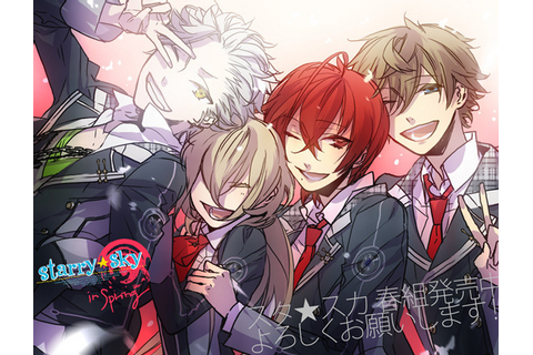 Starry☆Sky~in Spring~ | Otome Game | manga weekend