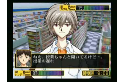 Neon Genesis Evangelion- Kaworu Shinji good end? 3/3 - YouTube