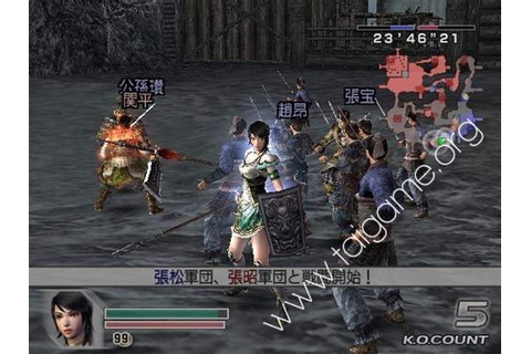 Dynasty Warriors 5 - Empires - Download Free Full Games ...
