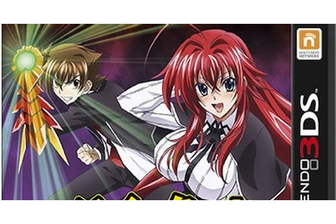 nintendoboost: Highschool of DxD game revealed to 3DS