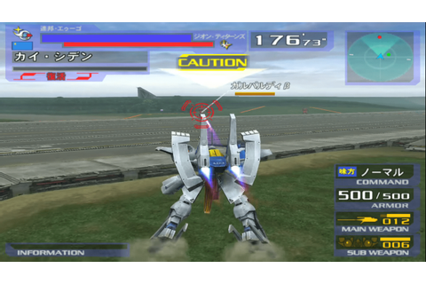 Mobile Suit Gundam: Gundam vs. Z Gundam (Japan) Gamecube ...