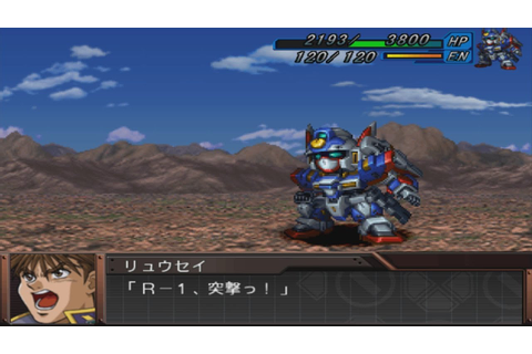 Super Robot Wars Original Generation Gaiden - R-1 Attacks ...