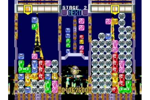 Tecmo Stackers Game Sample - Playstation - YouTube