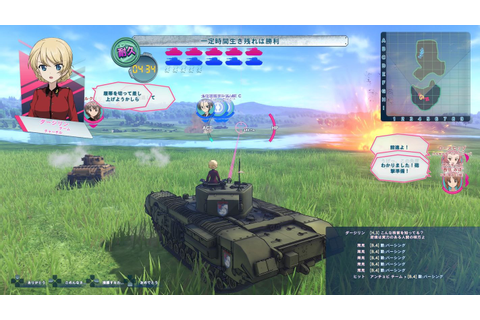 Girls und Panzer Dream Tank Match sur ActuGaming.net