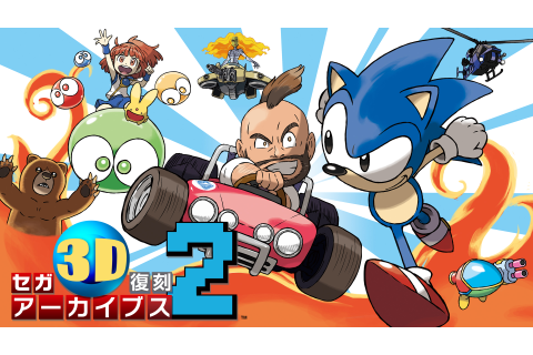 SEGA 3D Classics Collection 3: Final Stage to feature two ...