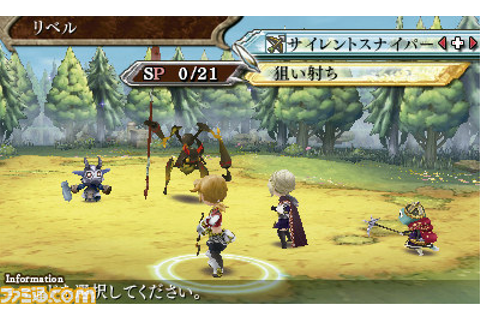 First look at The Legend of Legacy - Gematsu