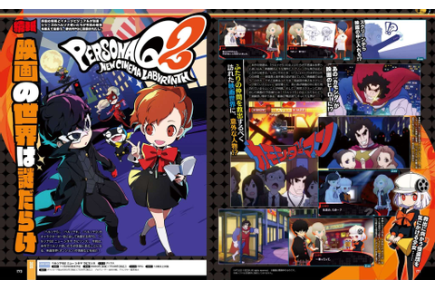 Persona Q2: New Cinema Labyrinth Scans Feature the Game's ...
