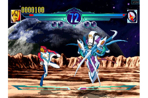 Tatsunoko Fight for Sony Playstation - The Video Games Museum