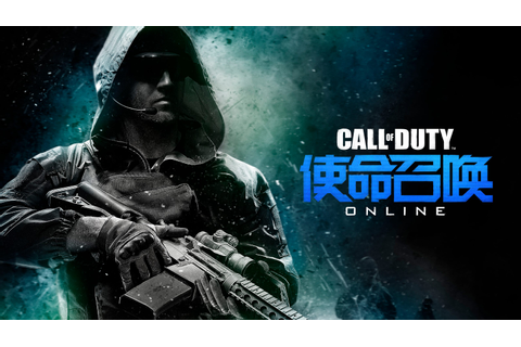 'Call of Duty Online' video game goes live in China