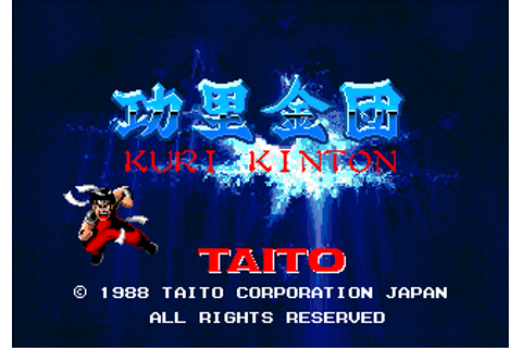 Kuri Kinton (World) ROM Download for MAME - Rom Hustler