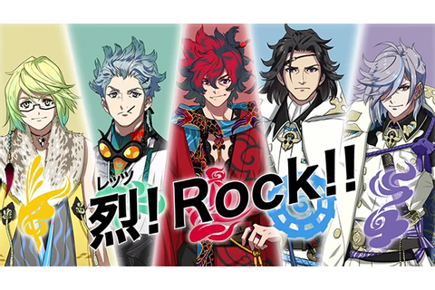 bakumatsu_rock-game – Adala News