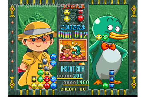 Susume! Taisen Puzzle-Dama - Arcade - Games Database