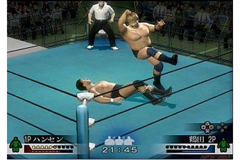 PS2 Wrestle Kingdom 2 Pro Wrestling World War Game★★ | eBay