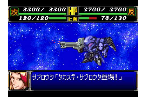 Super Robot Taisen R (GBA) - Stage 1 - YouTube