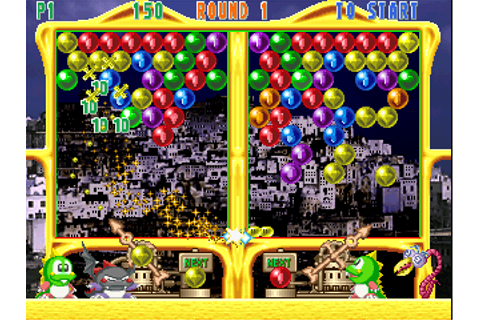 Super Puzzle Bobble (V2.05O 1999/2/24 18:00) ROM