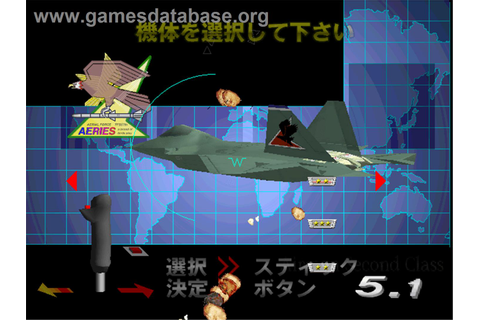 Air Combat 22 - Arcade - Games Database