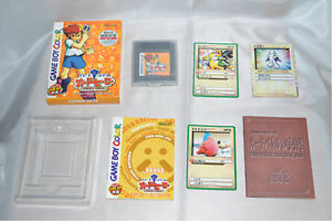 Trade & Battle Card Hero Nintendo Game Boy Color NTSC-J ...