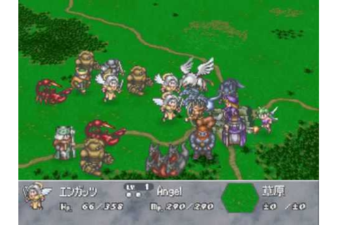 Download Game Brigandine Grand Edition Pc - abjectrock
