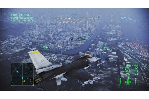 Ranking the Ace Combat games from worst to best ...