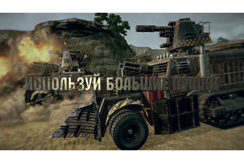 Crossout – game Trailer - YouTube
