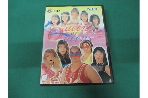 NEC PC-FX -- QUEEN OF QUEENS ALL JAPAN WOMEN WRESTLING ...