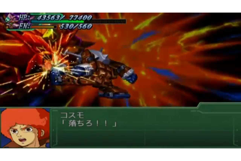 Super Robot Taisen Alpha 3 ~Ideon All Attacks~ - YouTube