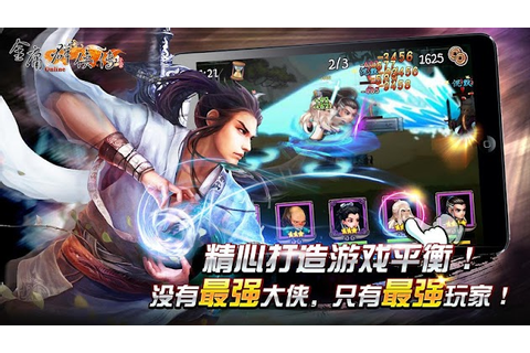 Jin Yong's Heroes APK 3.1.18.8.1 - Free Arcade Games for ...