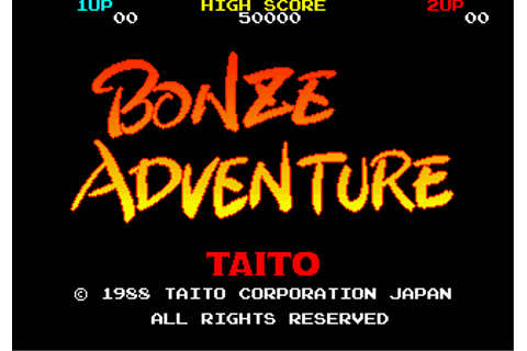 Bonze Adventure (World, Newer) ROM Download for MAME - Rom ...
