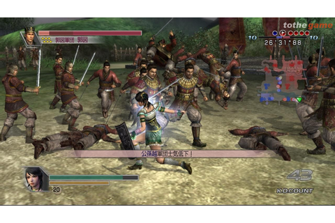 Dynasty Warriors 5 Special Pc English Download | commonsite