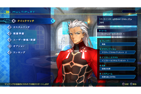 Fate/Extella Link | RPG Site