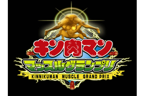 Kinnikuman Muscle Grand Prix, Arcade Video game by ...