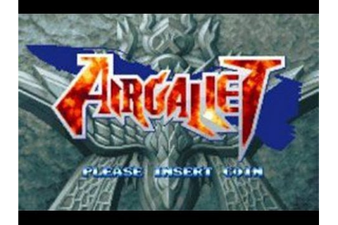 Air Gallet (Arcade/Banpresto/1996) [720p] - YouTube