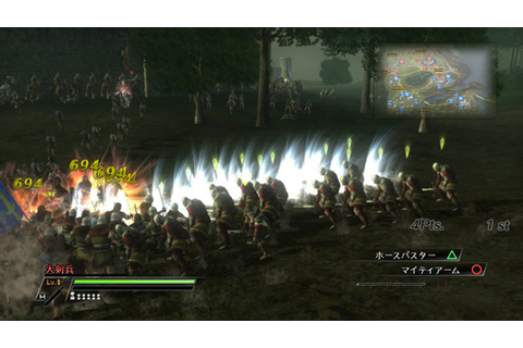 Bladestorm: The Hundred Years' War Game | PS3 - PlayStation