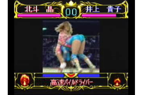 All Japan Womans Pro Wrestling: Queen of Queens (1995) by ...