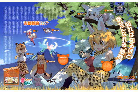 Kemono Friends Image #2073566 - Zerochan Anime Image Board