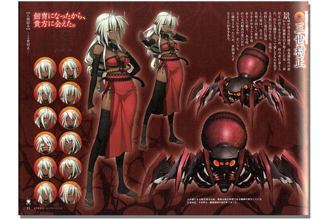 Full Metal Daemon: MURAMASA Visual Fan Book - Anime Books