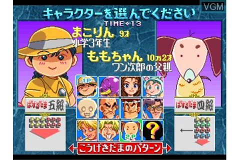Susume! Taisen Puzzle-Dama for Zinc - The Video Games Museum