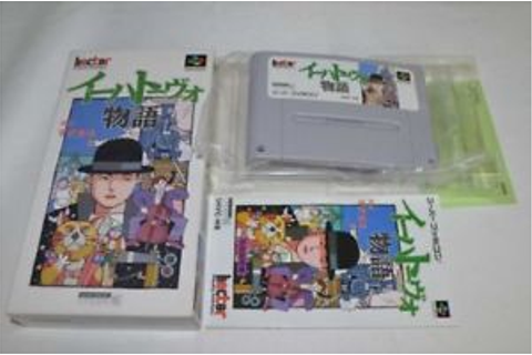 Ihatovo Monogatari Super Famicom/SNES JP GAME ...