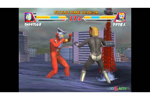 Ultraman Fighting Evolution 3 Ps2 Iso Emulator - holdingslost
