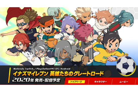 Inazuma Eleven Heroes Great Road Site Renewal Reveals New ...