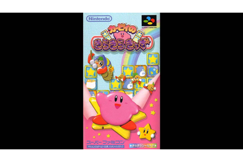 Kirby Super Star Stacker - Game Over - YouTube