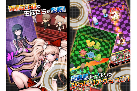 Danganronpa: Unlimited Battle arriva su iOS – Akiba Gamers