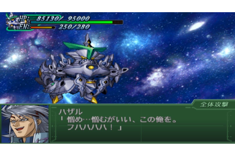 Super Robot Wars Alpha 3 - Vayikran Attacks - YouTube